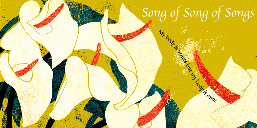 SongsOfSongsOfSongs_web